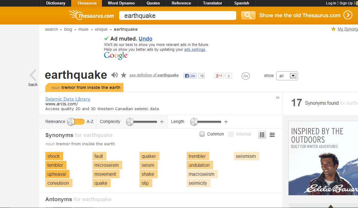 Muse thesaurus